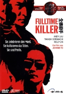 Fulltime Killer - German Movie Cover (xs thumbnail)