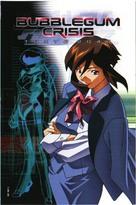 """Bubblegum Crisis: Tokyo 2040"" - DVD movie cover (xs thumbnail)"