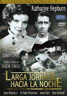 Long Day's Journey Into Night - Spanish DVD cover (xs thumbnail)