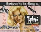 Topkapi - British Movie Poster (xs thumbnail)