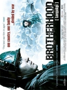 Tae Guk Gi: The Brotherhood of War - British Movie Poster (xs thumbnail)