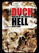 Duch, le maître des forges de l'enfer - Movie Poster (xs thumbnail)