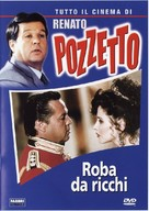 Roba da ricchi - Italian DVD movie cover (xs thumbnail)