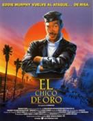 The Golden Child - Spanish Movie Poster (xs thumbnail)