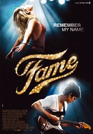 Fame - Israeli Movie Poster (xs thumbnail)