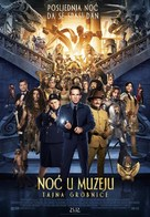 Night at the Museum: Secret of the Tomb - Croatian Movie Poster (xs thumbnail)