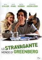 Greenberg - Italian DVD cover (xs thumbnail)