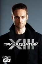 """XIII: The Series"" - Russian Movie Poster (xs thumbnail)"