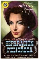 Perfect Strangers - Spanish Movie Poster (xs thumbnail)
