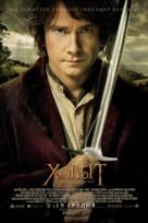 The Hobbit: An Unexpected Journey - Ukrainian Movie Poster (xs thumbnail)