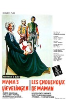 Mother's Day - Belgian Movie Poster (xs thumbnail)