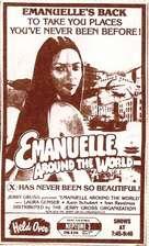 Emanuelle - perché violenza alle donne? - poster (xs thumbnail)