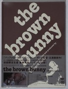 The Brown Bunny - Japanese Movie Poster (xs thumbnail)