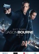 Jason Bourne - Slovak Movie Poster (xs thumbnail)