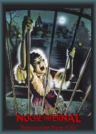 Hell Night - Spanish Movie Poster (xs thumbnail)