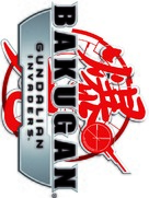 """Bakugan Battle Brawlers: Gundalian Invaders"" - Japanese Logo (xs thumbnail)"