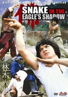 Snake In The Eagle's Shadow - DVD cover (xs thumbnail)