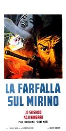 Koroshi no rakuin - Italian Movie Poster (xs thumbnail)