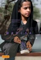 Wadjda - Australian Movie Poster (xs thumbnail)