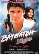 """Baywatch Nights"" - German Movie Cover (xs thumbnail)"