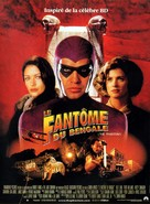 The Phantom - French Movie Poster (xs thumbnail)