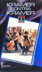 Kramer vs. Kramer - Spanish Movie Cover (xs thumbnail)