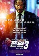 John Wick: Chapter 3 - Parabellum - South Korean Movie Poster (xs thumbnail)