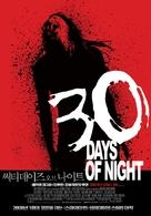 30 Days of Night - South Korean poster (xs thumbnail)