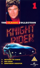 """Knight Rider"" - British VHS cover (xs thumbnail)"