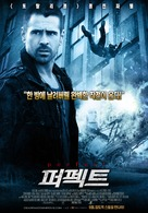 Dead Man Down - South Korean Movie Poster (xs thumbnail)