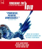 Touching the Void - British Movie Cover (xs thumbnail)