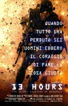 13 Hours: The Secret Soldiers of Benghazi - Italian Movie Poster (xs thumbnail)