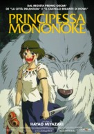 Mononoke-hime - Italian Movie Poster (xs thumbnail)