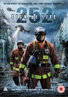 252: Seizonsha ari - British DVD cover (xs thumbnail)