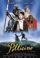 Petit poucet, Le - Italian Movie Poster (xs thumbnail)