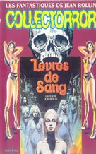 Lèvres de sang - French VHS cover (xs thumbnail)