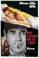 Choses de la vie, Les - Spanish Movie Poster (xs thumbnail)