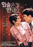 Pas sur la bouche - South Korean Movie Poster (xs thumbnail)