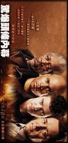 Edison - Taiwanese Movie Poster (xs thumbnail)