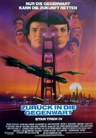 Star Trek: The Voyage Home - German Movie Poster (xs thumbnail)