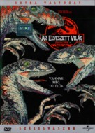 The Lost World: Jurassic Park - Hungarian Movie Cover (xs thumbnail)