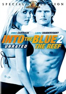 Into the Blue 2: The Reef - DVD cover (xs thumbnail)