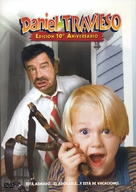 Dennis the Menace - Argentinian Movie Cover (xs thumbnail)