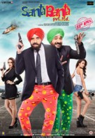 Santa Banta Pvt Ltd - Indian Movie Poster (xs thumbnail)