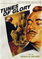 Tunes of Glory - DVD movie cover (xs thumbnail)