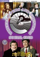 """The Wheeltappers and Shunters Social Club"" - British DVD cover (xs thumbnail)"