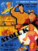 Atoll K - French Movie Poster (xs thumbnail)