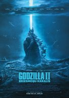 Godzilla: King of the Monsters - Latvian Movie Poster (xs thumbnail)