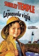 Captain January - Spanish DVD movie cover (xs thumbnail)