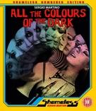 Tutti i colori del buio - British Movie Cover (xs thumbnail)